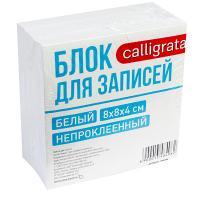 Купить блок для записей дхшхв 80х80х40 мм непроклеенный белый 1/1 в Москве