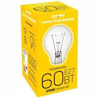Купить лампа накаливания e27 теплый свет 60вт 220v груша прозрачная старт 1/10 в Москве