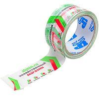 Купить лента клейкая упаковочная ш 50 мм 50 м/рул с лого almin белая 1/36 в Москве