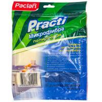 Купить салфетка микроволоконная дхш 300х300 мм 1 шт/уп полирующая желтая paclan 1/24 в Москве