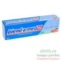 Зубная паста BLEND-A-MED 100мл 3-ЭФФЕКТ мягкая свежесть P&G 1/6/24