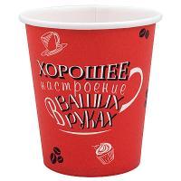 Купить стакан бумажный 250мл d80 мм 1-сл для горячих напитков хорошее настроение ep 1/50/1000 в Москве