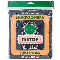 Купить тряпка для пола дхш 1000х800 мм 1 шт/уп микрофибра цвет в ассортименте textop 1/48 в Москве