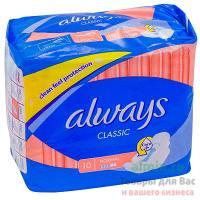 Прокладки ALWAYS 10 шт в индивидуальной упак CLASSIC нормал 1/16