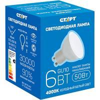Купить лампа светодиодная gu10 холодный свет 6w 220v старт 1/10 в Москве