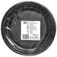 Купить тарелка d220 мм ps черная papstar 1/30/780 в Москве