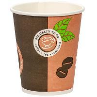 Купить стакан бумажный 200мл d80 мм 1-сл для горячих напитков coffe-to-go huhtamaki 1/50/1000 в Москве