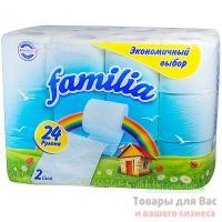 Бумага туалетная 2-сл 24 рул/уп FAMILIA РАДУГА БЕЛАЯ HAYAT 1/4