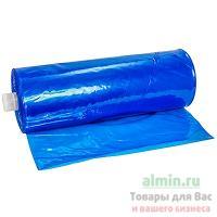 Мешок кондитерский одноразовый Н680 мм 74 шт в рулоне СИНИЙ 1/1