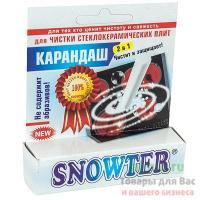 Средство чистящее для стеклокерамических плит 1 шт/уп SNOWTER карандаш 1/48