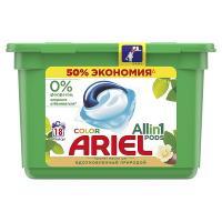 Купить средство для стирки в капсулах 18 шт/уп ariel p&g 1/6 в Москве