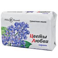 Купить мыло туалетное 90г 1 шт/уп цветы любви сирень nc 1/6/72 в Москве