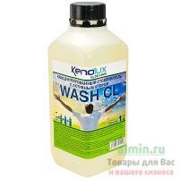 Отбеливатель жидкий 1л WASH CL с активным хлором 1/1