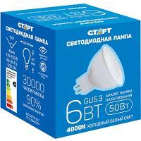 Купить лампа светодиодная gu5.3 холодный свет 6w 220v старт 1/10/200 в Москве