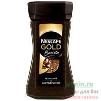 Кофе растворимый с молотым 85г NESCAFE GOLD BARISTA в стекле NESTLE 1/1