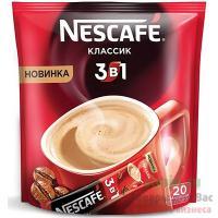 Кофе растворимый порционный 16г 20 шт/уп NESCAFE КЛАССИК 3 в 1 NESTLE 1/1