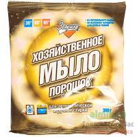 Мыло хозяйственное-порошок 300г для автоматической и ручной стирки ЗОЛУШКА АМС 1/12