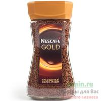 Кофе растворимый 190г NESCAFE GOLD в стекле NESTLE 1/1