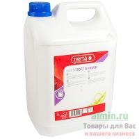 Кондиционер для белья концентрированный 5л SOFT END FRESH BELGIUM 1/4