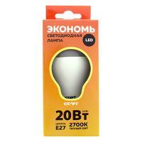Купить лампа светодиодная e27 теплый свет 20w 220v eco груша старт 1/10 в Москве