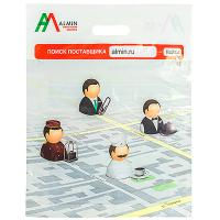 Купить пакет дхш 500х400 мм 60 мкм almin provision service с прорубной ручкой pe (пэ) 1/50/250 в Москве