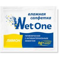 Купить салфетка влажная 1 шт в индивидуальной упак лимон антибактериальная 1/1000 в Москве