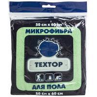 Купить тряпка для пола дхш 600х500 мм 1 шт/уп микрофибра цвет в ассортименте textop 1/100 в Москве